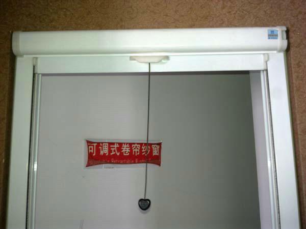 隱形紗窗盒正面圖