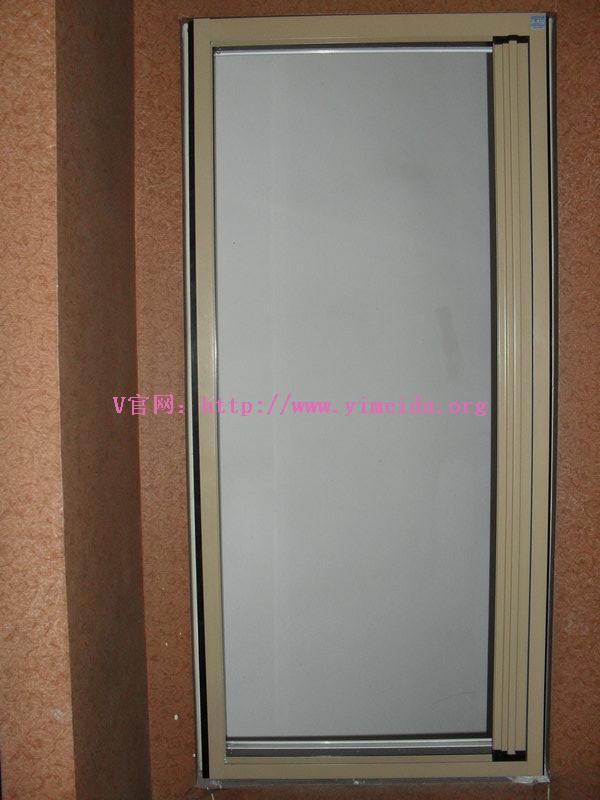 防蚊折疊紗窗_風琴式紗窗