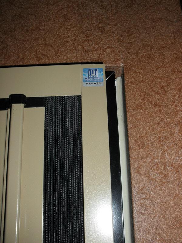 折疊紗門防偽商標圖
