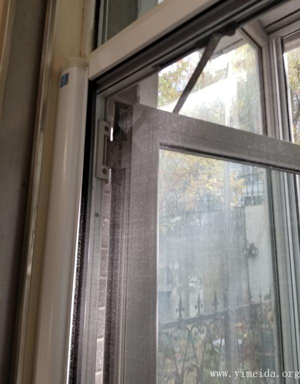 左右側拉紗窗紗門