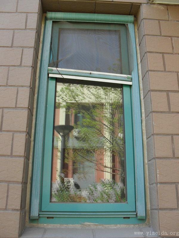 磁吸掛鉤隱形紗窗