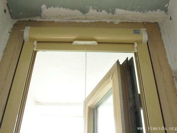 內裝隱形紗窗