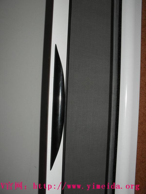 隱形紗門加強拉梁與減震皮條