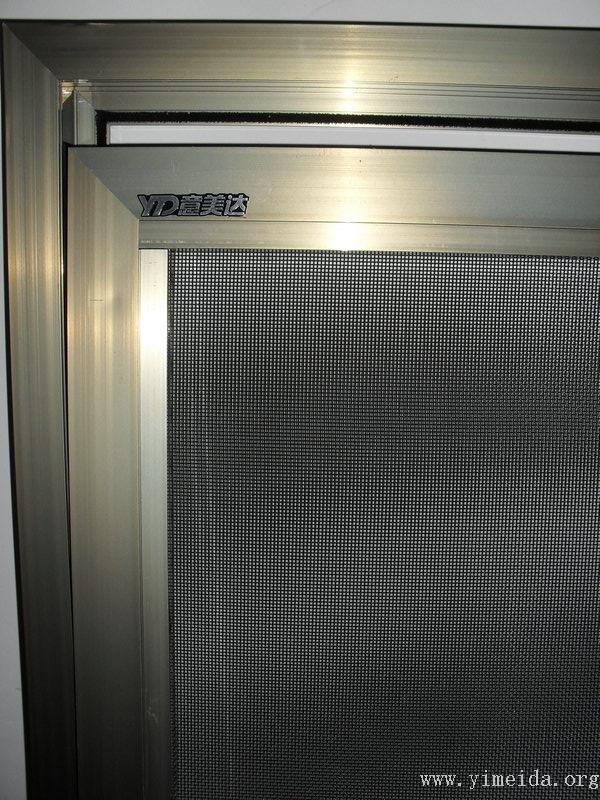 框中框金剛網紗窗專用商標