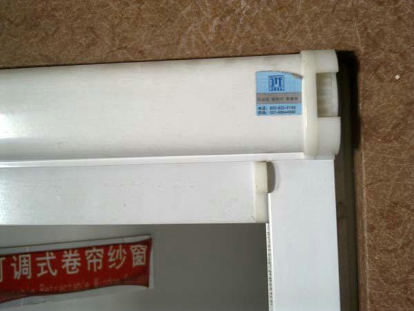 意美達隱形紗窗盒右端防偽商標圖