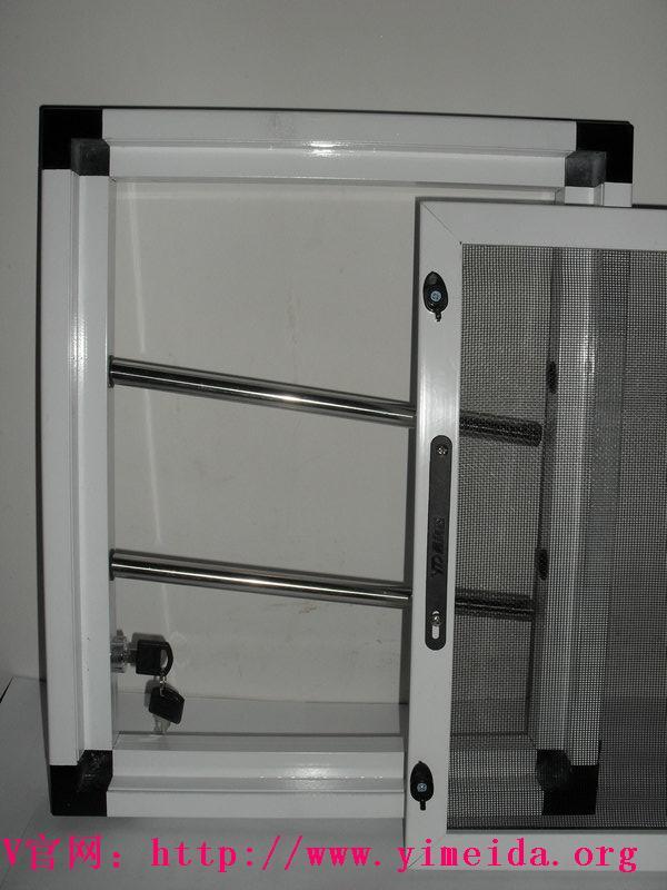 固的紗窗扇、框、護欄拆卸圖