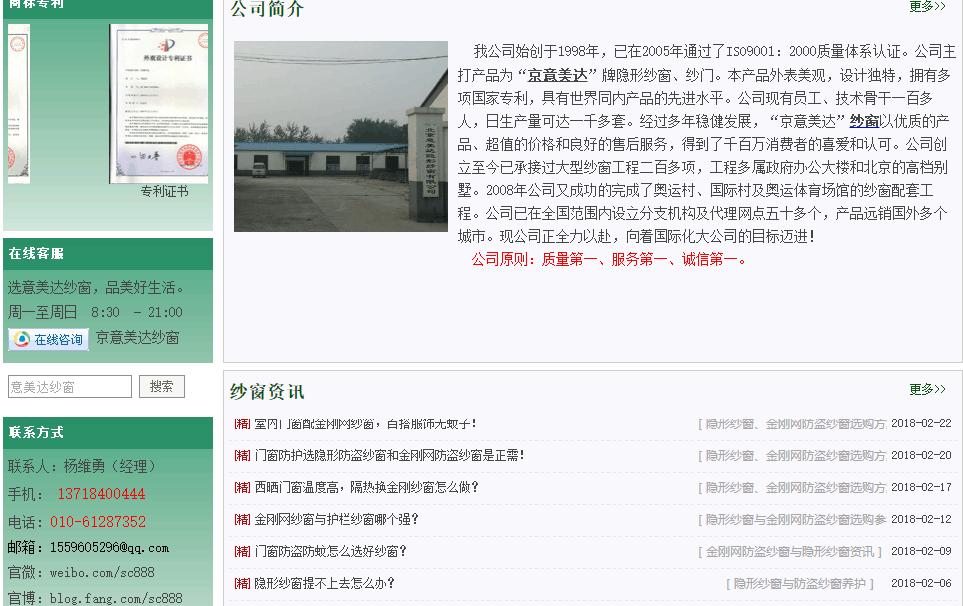意美达亚博体育88app官网网站产品介绍.png
